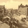 Watford's History